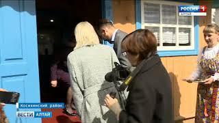 В Полковниково открыли для экскурсий дом, где жил космонавт Герман Титов