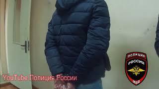 НАРИК ЗАКЛАДЧИК ЗАДЕРЖАН .ОБЫСК