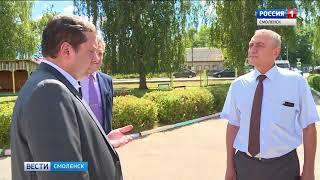 Смоленский губернатор проинспектировал «Аленушку» и посетил магазин райпо