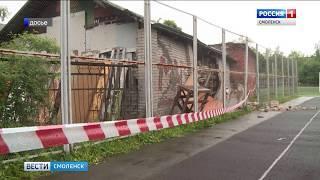Смоленский суд наказал замдиректора лицея