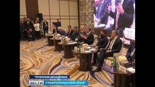 Медиафорум в Грозном. Сюрпризы официальной повестки