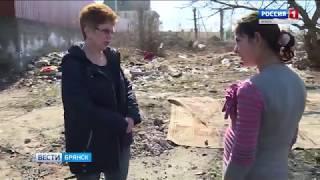 В Брянске врачи пытаются поставить на учет цыганских детей