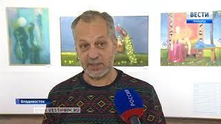 ГТРК «Владивосток» проводит конкурс на создание главного символа телефестиваля «Человек и море»