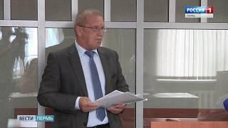 Ванкевич и Телепнев частично признали свою вину