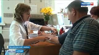 Более тысячи врачей воспользовались программой «Земский доктор» и получили по миллиону