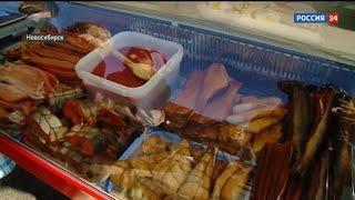 Новосибирцы смогут купить полезную рыбу для иммунитета на ярмарке до 14 сентября