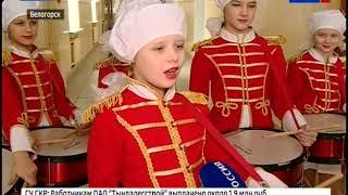 """Проект программы """"Десятилетие детства"""" обсудили на форуме в Белогорске"""