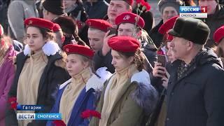 В смоленском райцентре прошли XLV Гагаринские чтения