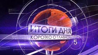«Высота 102 ТВ»: Волгоград прощается с чемпионатом мира - 2018