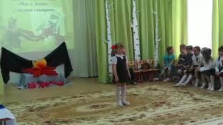 """Что такое """"День победы?"""" - стихотворение читает Ульяна Комарова"""