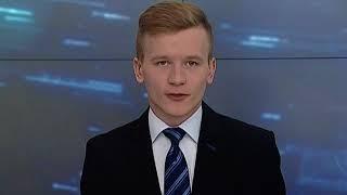 Новости Рязани 21 марта 2018 (эфир 15:00)