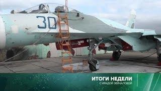 """""""Итоги недели"""" с Ирадой Зейналовой. 11 марта 2018 года"""
