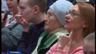 «Мир, эпоха, имена»  снова в Ульяновске