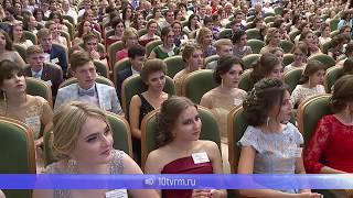 Минобрнауки России планирует ужесточить условия получения «золотых медалей»