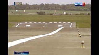 Власти решили не отдавать землю старого аэропорта Ростова в аренду без проведения торгов