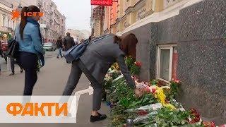 Правосудие? Не верим. В Харькове вспоминают события жуткой ДТП