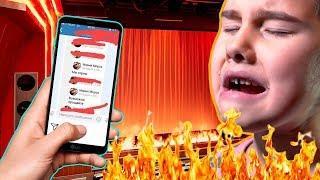 Возможно прощайте.  Детей ЗАКРЫЛИ в кинозале горящего ТЦ ЗИМНЯЯ ВИШНЯ в Кемерово