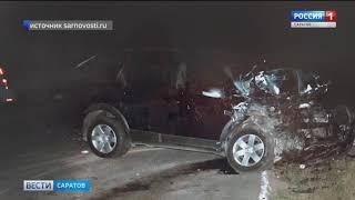 Виновник тройного ДТП в Ершовском районе погиб