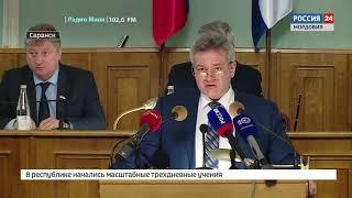 В Саранске прошла сессия депутатов Государственного Собрания