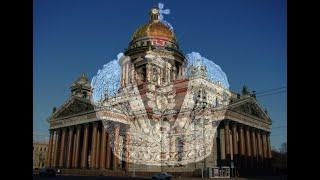 Коронация Антихриста будет в Санкт Петербурге, в Исаакиевском Соборе.  Антихрист уже явлен в России!