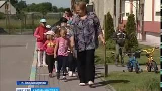 В Калининградской области отметили День эколога