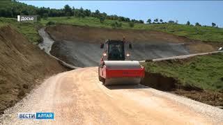 Алтайский край и Республику Хакасия объединит автомобильная дорога
