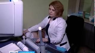 Калининградская область получила три миллиарда на строительство онкоцентра