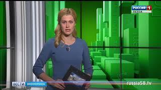 К 2019 году россияне перейдут на умные счетчики