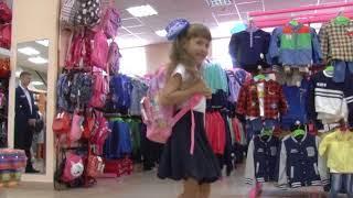 Новый вещевой супермаркет «Друг семьи» открылся в торговом центре «Мегаполис» (РИА Биробиджан)