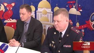 """21 апреля на """"Мордовия Арене"""" пройдет первый тестовый матч"""