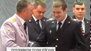 В Белгороде отметили День сотрудника органов внутренних дел