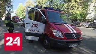 Ртуть в центре Москвы: в пустующий дом экстренно вызвали специалистов МЧС - Россия 24