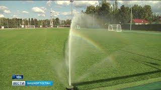 В Уфе появилось новое футбольное поле по стандартам «FIFA»