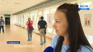Молодая художница Вика Поезд открыла во Владивостоке свою выставку