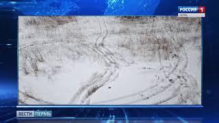 На севере края выпал первый снег