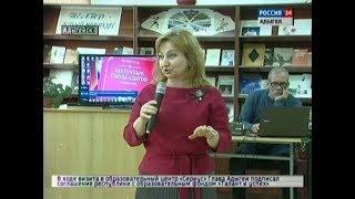 Журналист ГТРК «Адыгея» Светлана Кушу выпустила книгу «Шуточные танцы адыгов»
