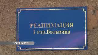 Смертельное ДТП на Тираспольском шоссе