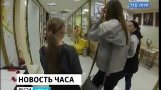 Пожарный надзор возобновит проверки объектов малого и среднего бизнеса Иркутской области в 2019 году