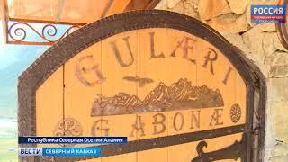 Святилище Уастыржи открылось после реставрации в Северной Осетии