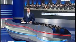 Два концерта в БКЗ дал оркестр Мариинского театра под руководством Валерия Гергиева