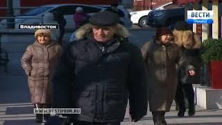 Дума Владивостока утвердила изменения в городском бюджете