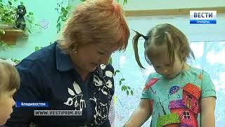Что станет с детьми и персоналом детского сада №90, закрытого во Владивостоке