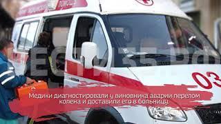 Водитель ВАЗа врезался в трактор: есть пострадавшие