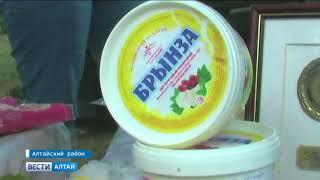 В селе Куяган Алтайского района соберутся любители сыра со всей страны