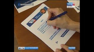 Вести Санкт-Петербург. Выпуск 20:45 от 15.10.2018