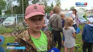 Праздник спорта и здорового образа жизни отметили в Холмогорах