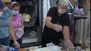 В Ростове начал работу временный центр горячего питания