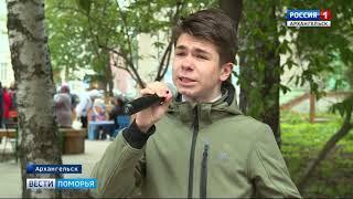 Сегодня в день рождения Пушкина в Архангельске открыли литературный сквер
