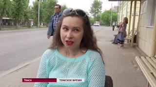 Томские инвалиды вынуждены часами ждать маршрутного транспорта