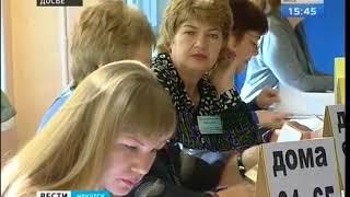 Заканчивается выдвижение кандидатов в Заксобрание Иркутской области